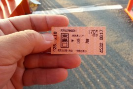 切符と手の写真
